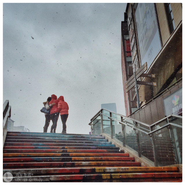 Chongqing China 下雪了❄️