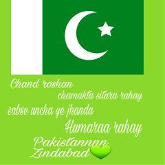 freetoedit pakistani